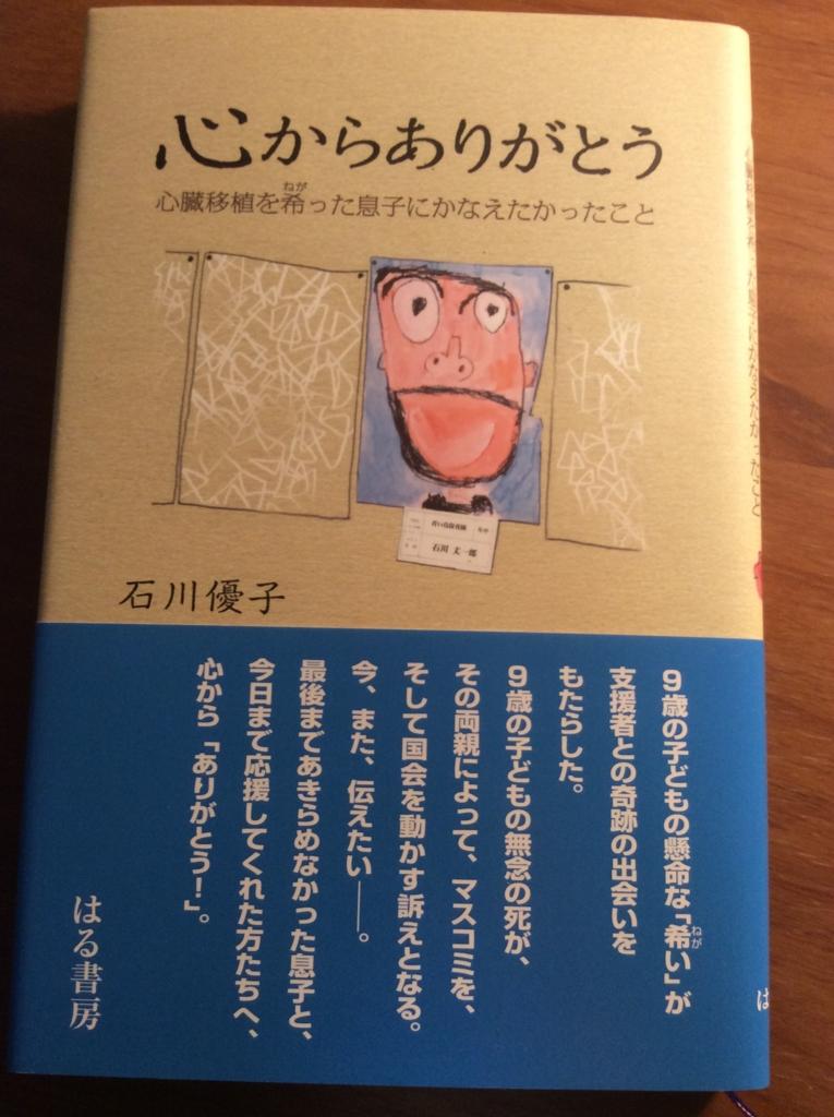 f:id:moai9rin3DK:20160802210615j:plain