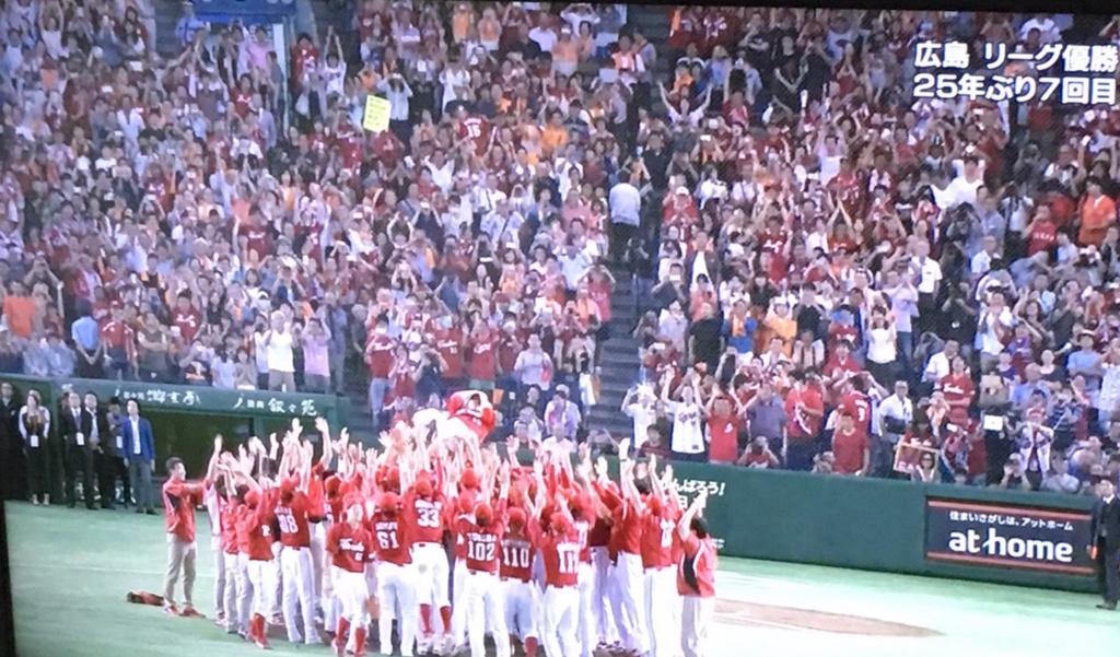 広島人の誇り「おめでとう、ありがとう」