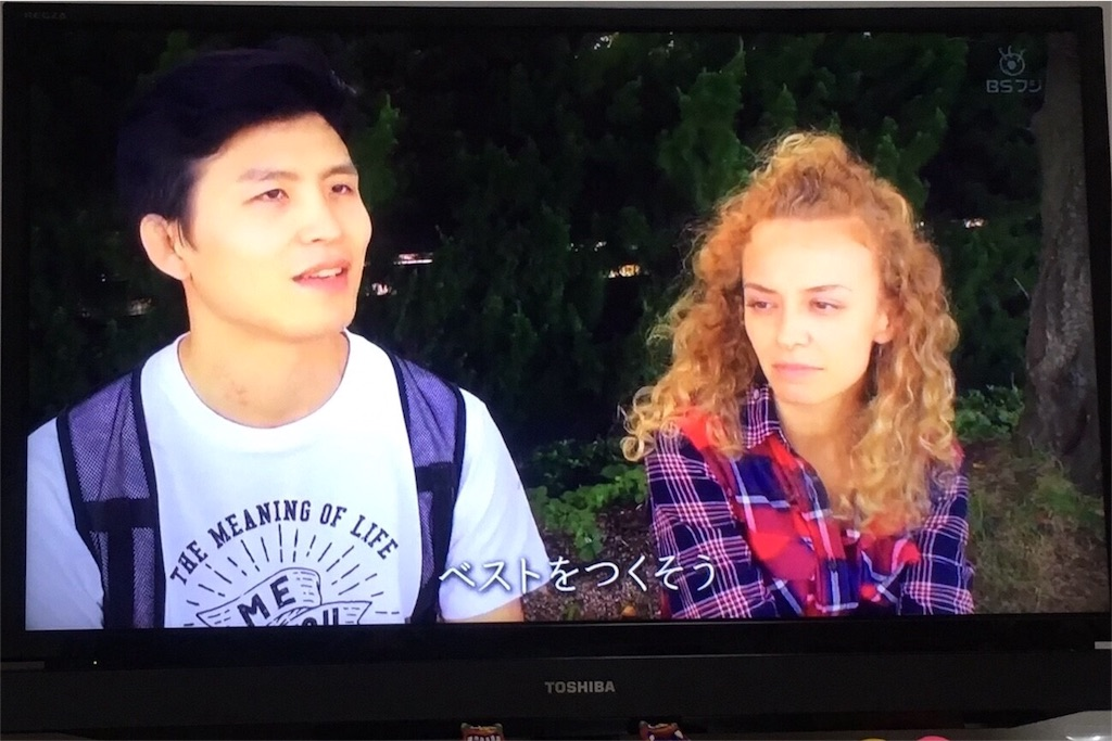 'First time on TV' 〜ベストをつくそう〜