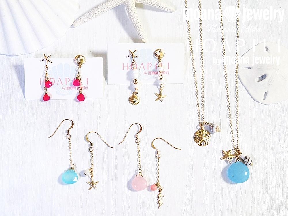 f:id:moanajewelry:20160714235608j:plain