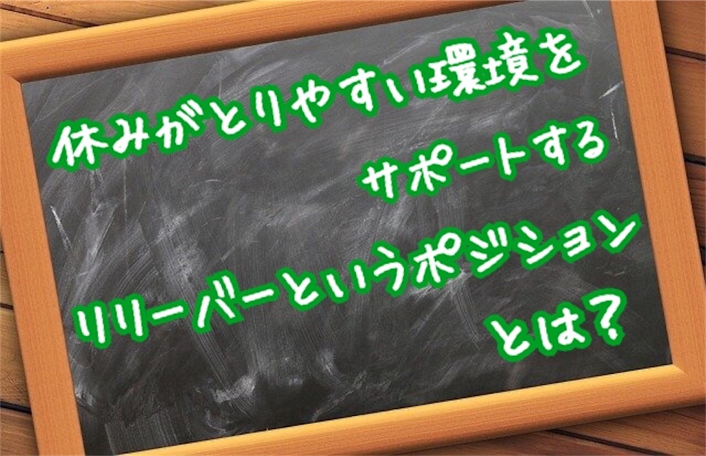 f:id:moanakiwilife:20200122090254j:image