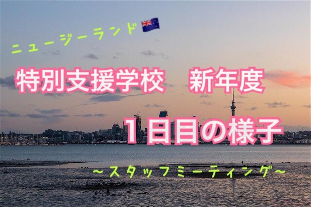 f:id:moanakiwilife:20200129122915j:image