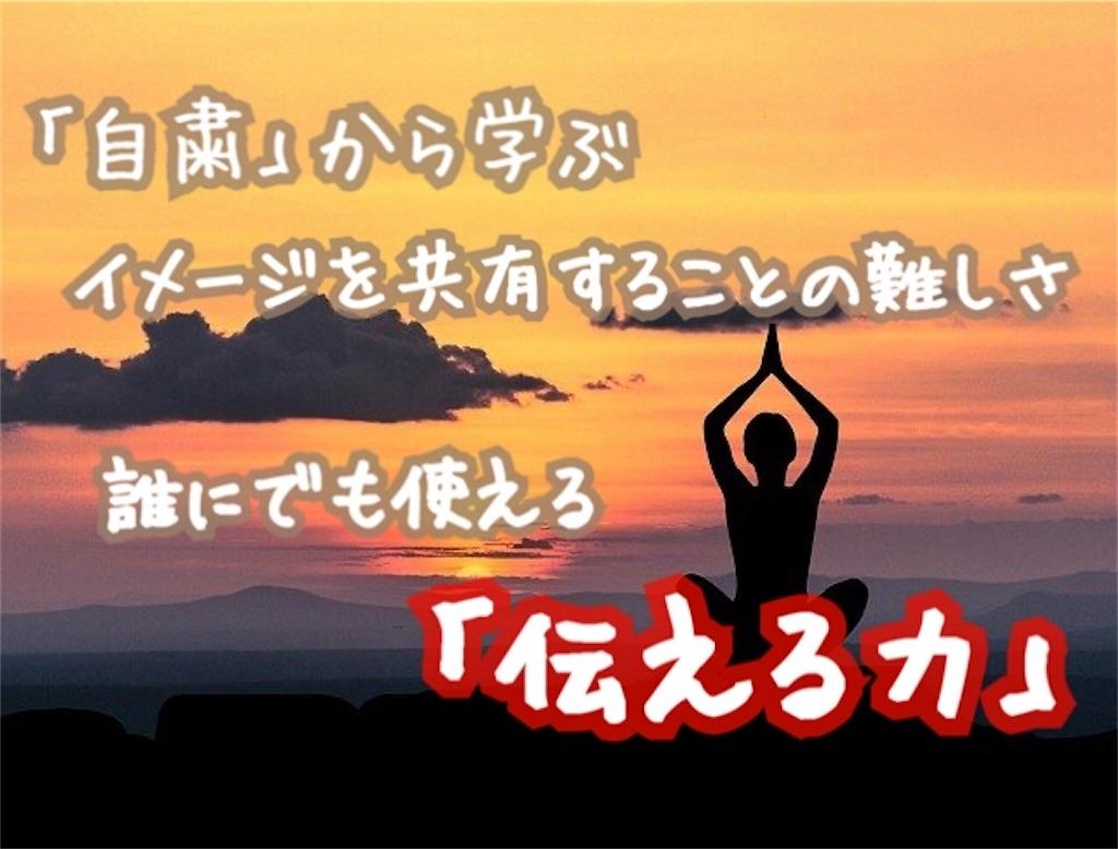 f:id:moanakiwilife:20200420132553j:image