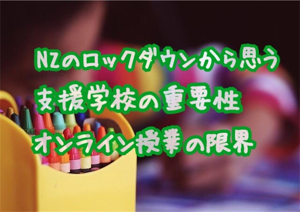 f:id:moanakiwilife:20200424083546j:image