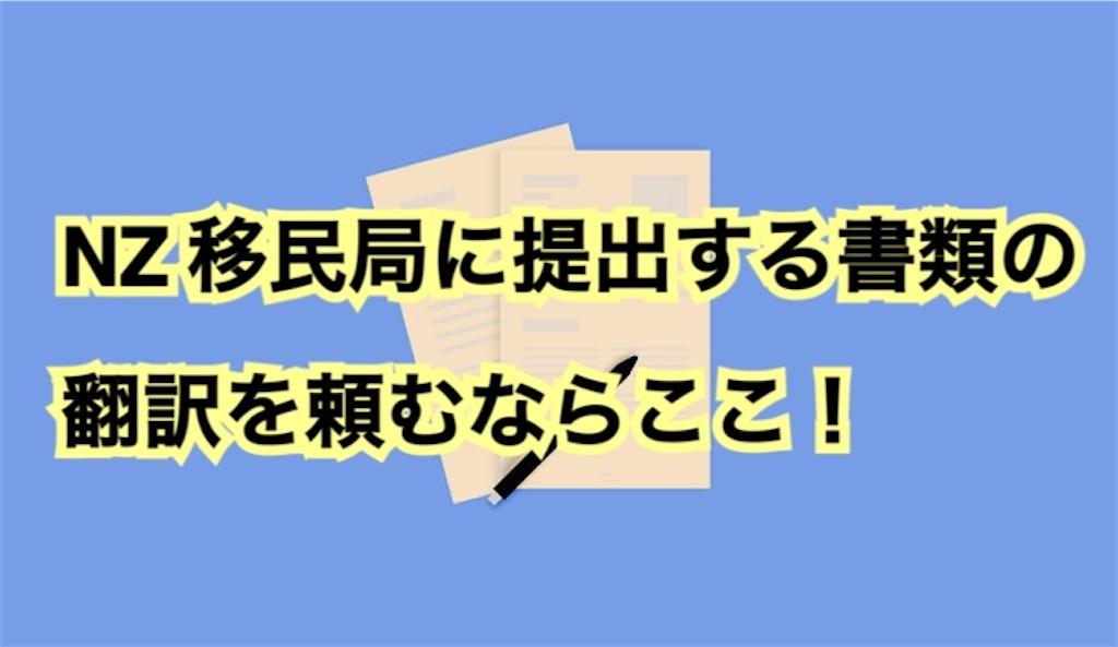 f:id:moanakiwilife:20211008072858j:image