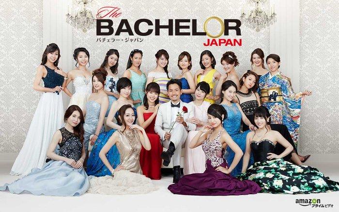 バチェラー・ジャパン シーズン2』エピソード1~7感想