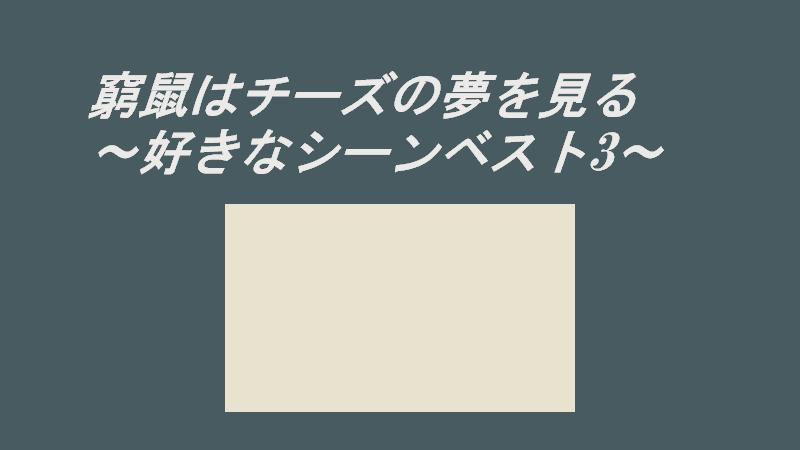 f:id:moarh:20210207115403p:plain