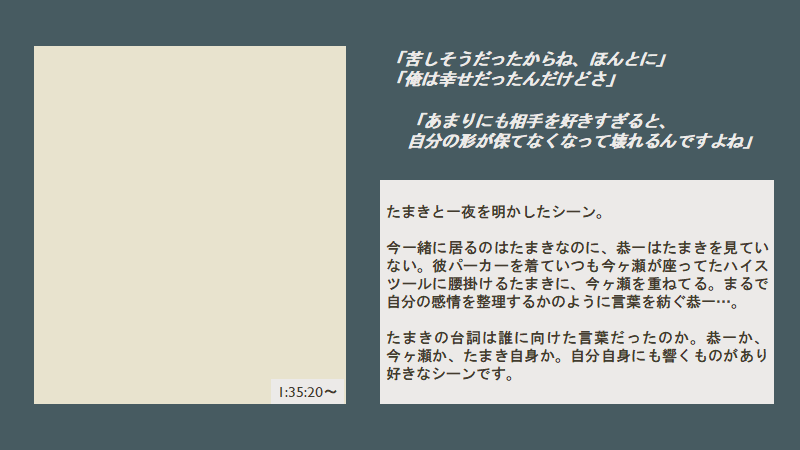 f:id:moarh:20210207115422p:plain