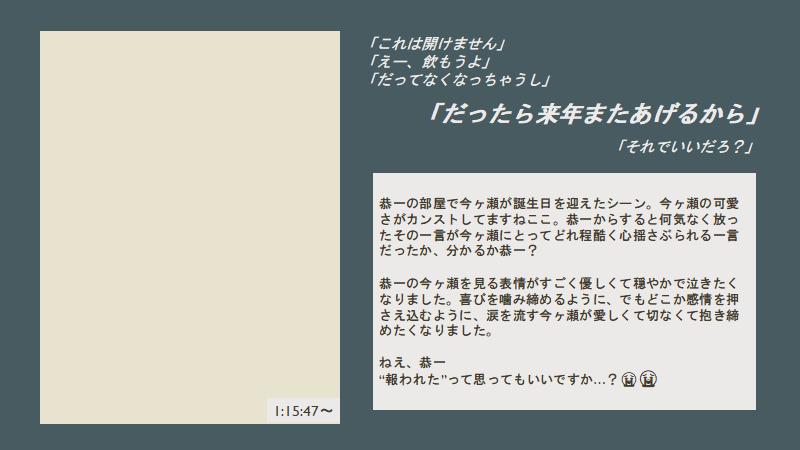 f:id:moarh:20210207115445p:plain