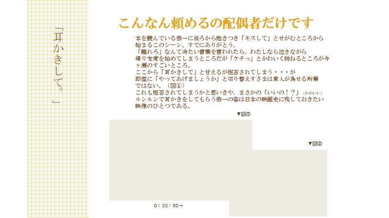 f:id:moarh:20210207115700p:plain