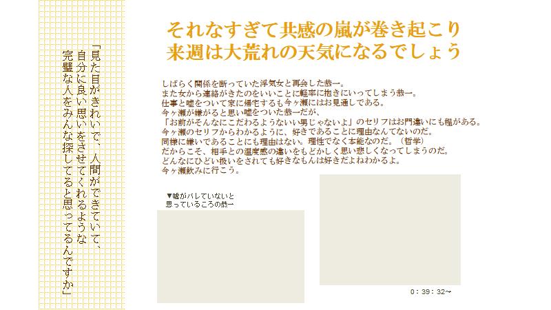 f:id:moarh:20210207115714p:plain