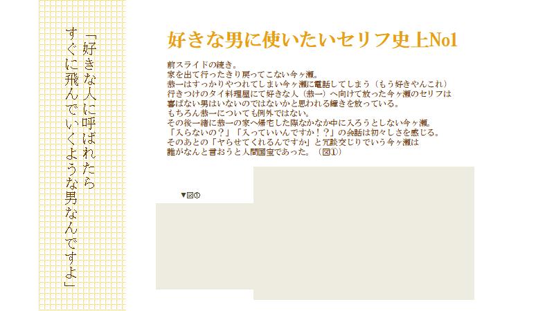 f:id:moarh:20210207115730p:plain