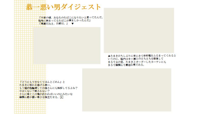 f:id:moarh:20210207115844p:plain