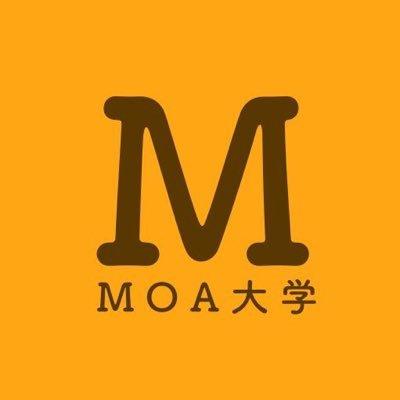 f:id:moauniversity:20170425183025j:plain