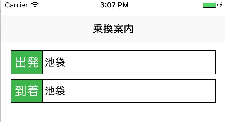 f:id:mob-wasao:20170310151628p:plain