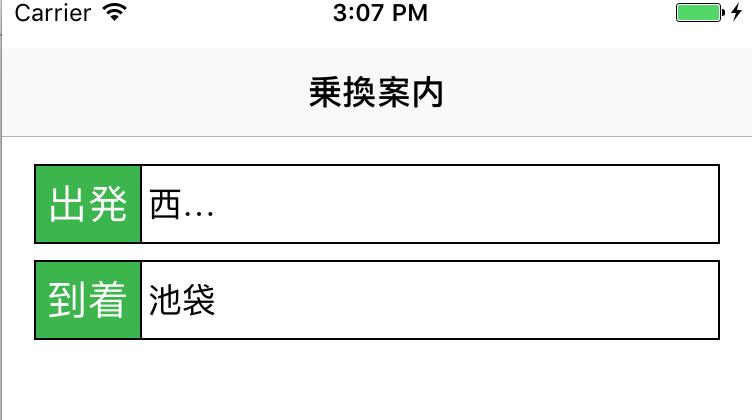 f:id:mob-wasao:20170310151726p:plain