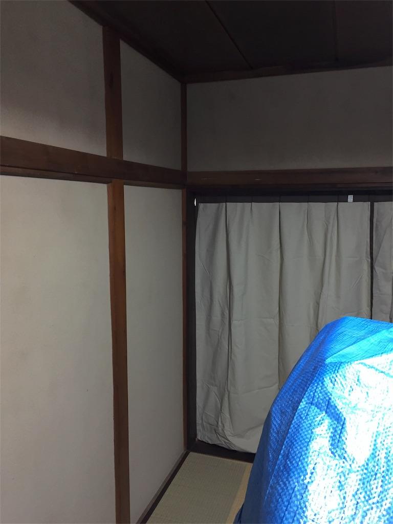 f:id:mob-wasao:20190103033604j:image
