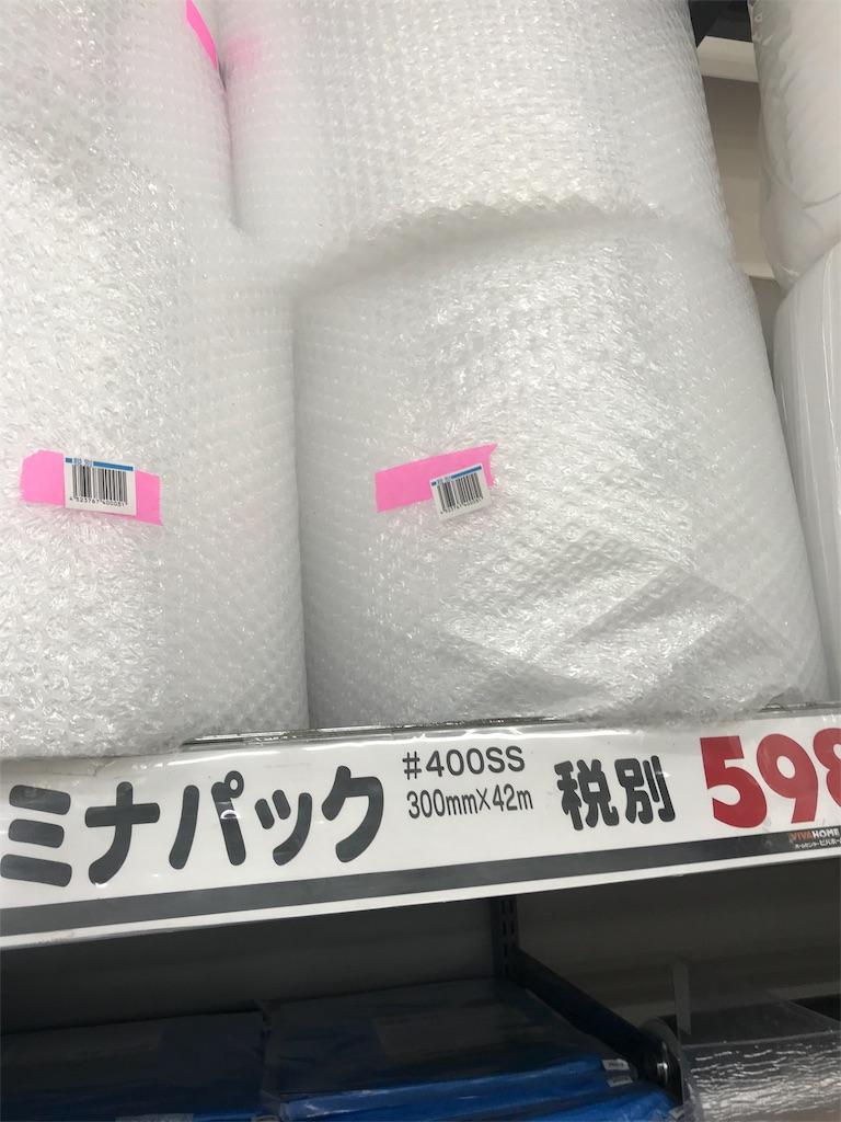 f:id:mob-wasao:20190104032208j:image