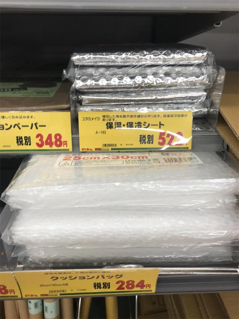 f:id:mob-wasao:20190104032216j:image