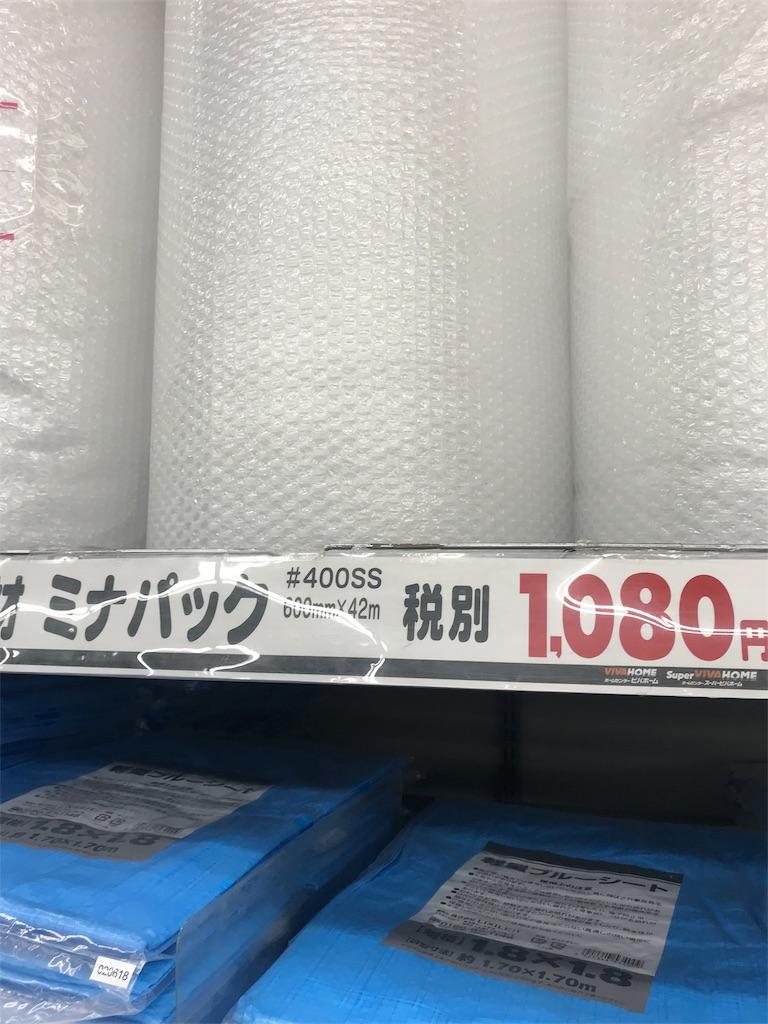 f:id:mob-wasao:20190104032226j:image