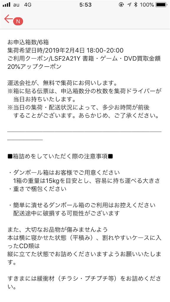 f:id:mob-wasao:20190206074738p:image