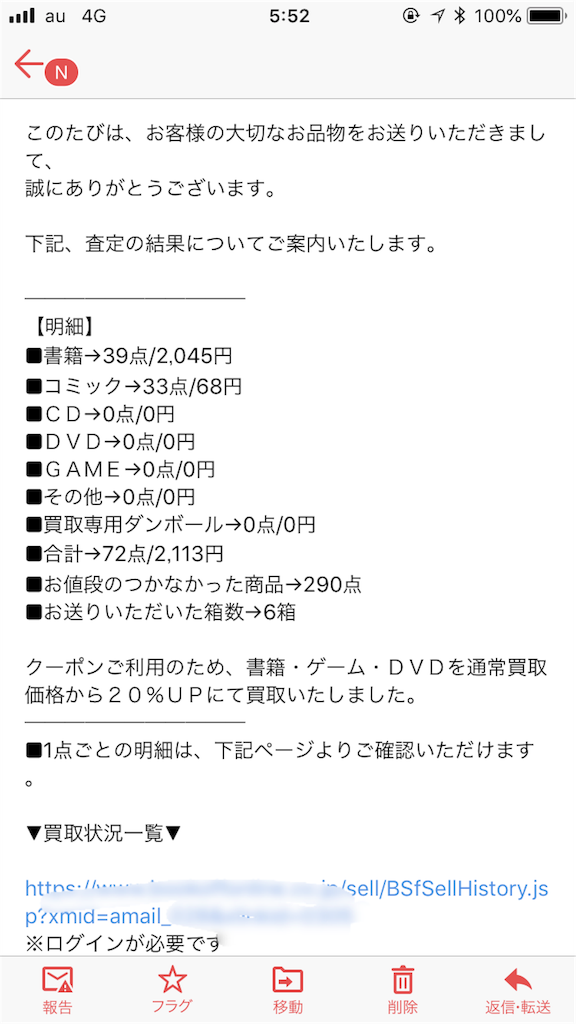 f:id:mob-wasao:20190206084238p:image