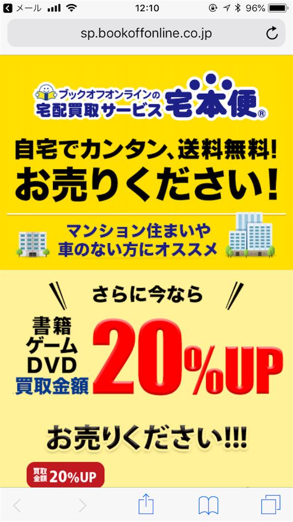 f:id:mob-wasao:20190206121108p:image