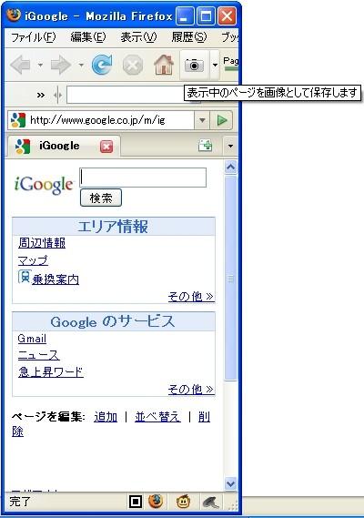 f:id:moba13:20090206135553j:image