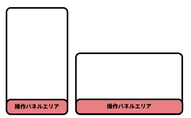 f:id:moba13:20180308221515j:plain
