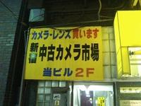 20050616190738