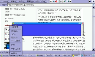 20050909104141
