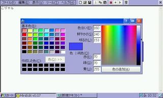 20050909104730