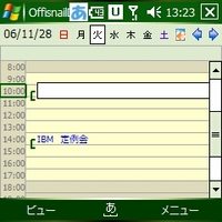 20061128133003
