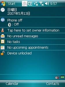 20070513104713