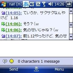 20070801150447