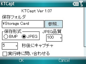 20070924133132