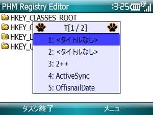 20070924133754