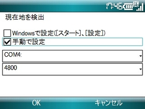 20070924174917
