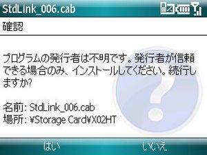 20080201110158