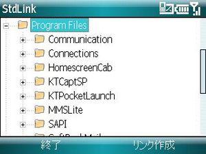 20080201110710