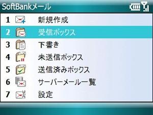 20080205001630