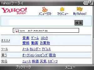 20080205094409