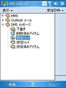 20080205121614