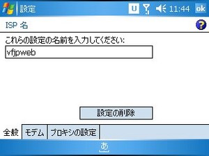 20080205124933
