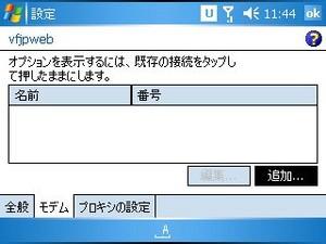 20080205125052