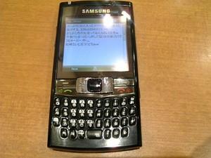 20080212200700