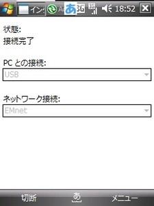 20080331185711