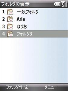 20080502170144