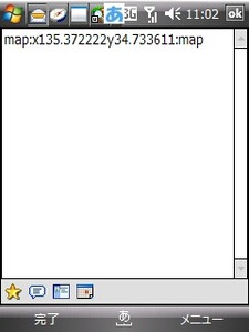 20080504111028