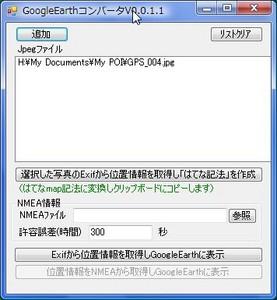 20080504112917